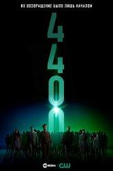 Смотреть Четыре тысячи четыреста онлайн в HD качестве 720p
